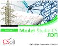 Компания CSoft Development объявила о выходе новой версии Model Studio CS ЛЭП